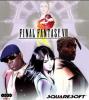 final fantasy 8 copy.png